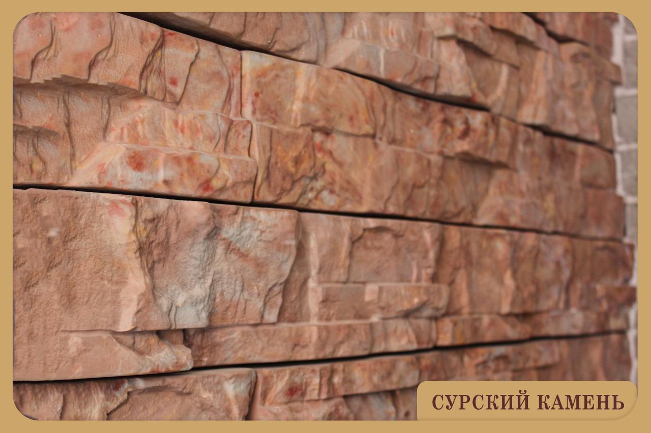 """Облицовочный искусственный камень """"Скалистая гора"""""""