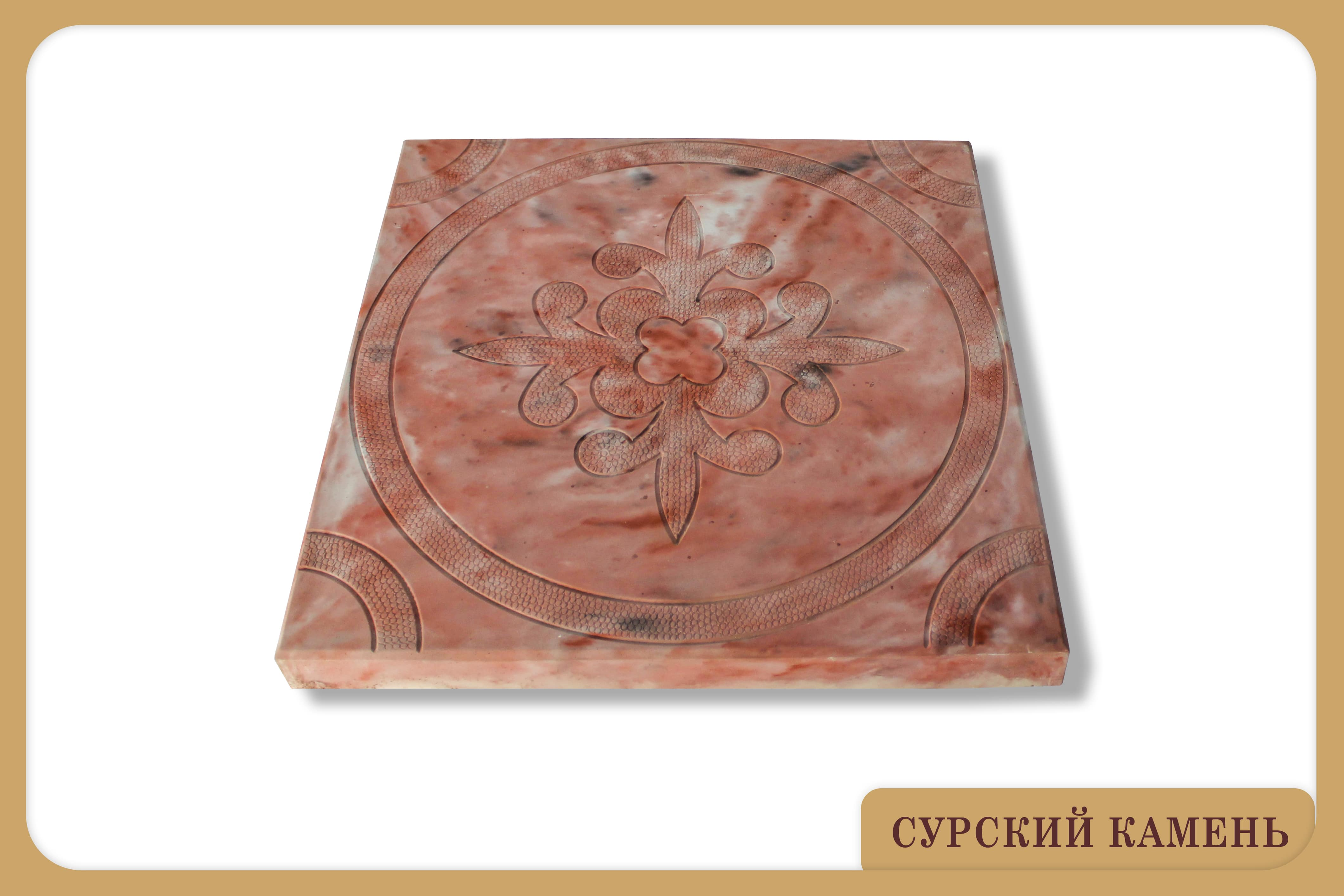Тротуарная плитка «Круг Краковский»