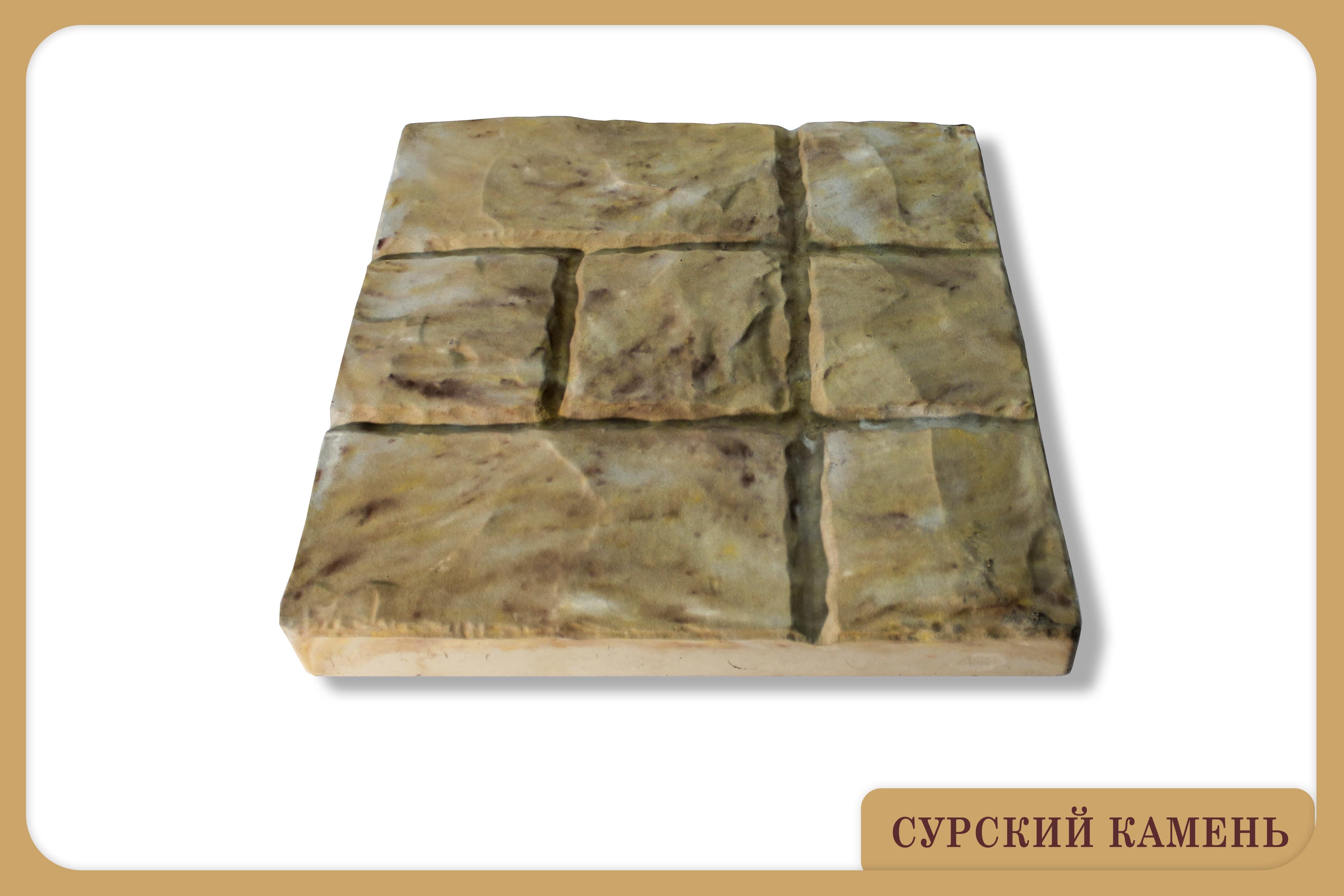 Тротуарная плитка «Рваный Камень»