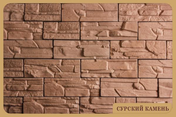 Декоративный бетон пенза столешница из фибробетона купить